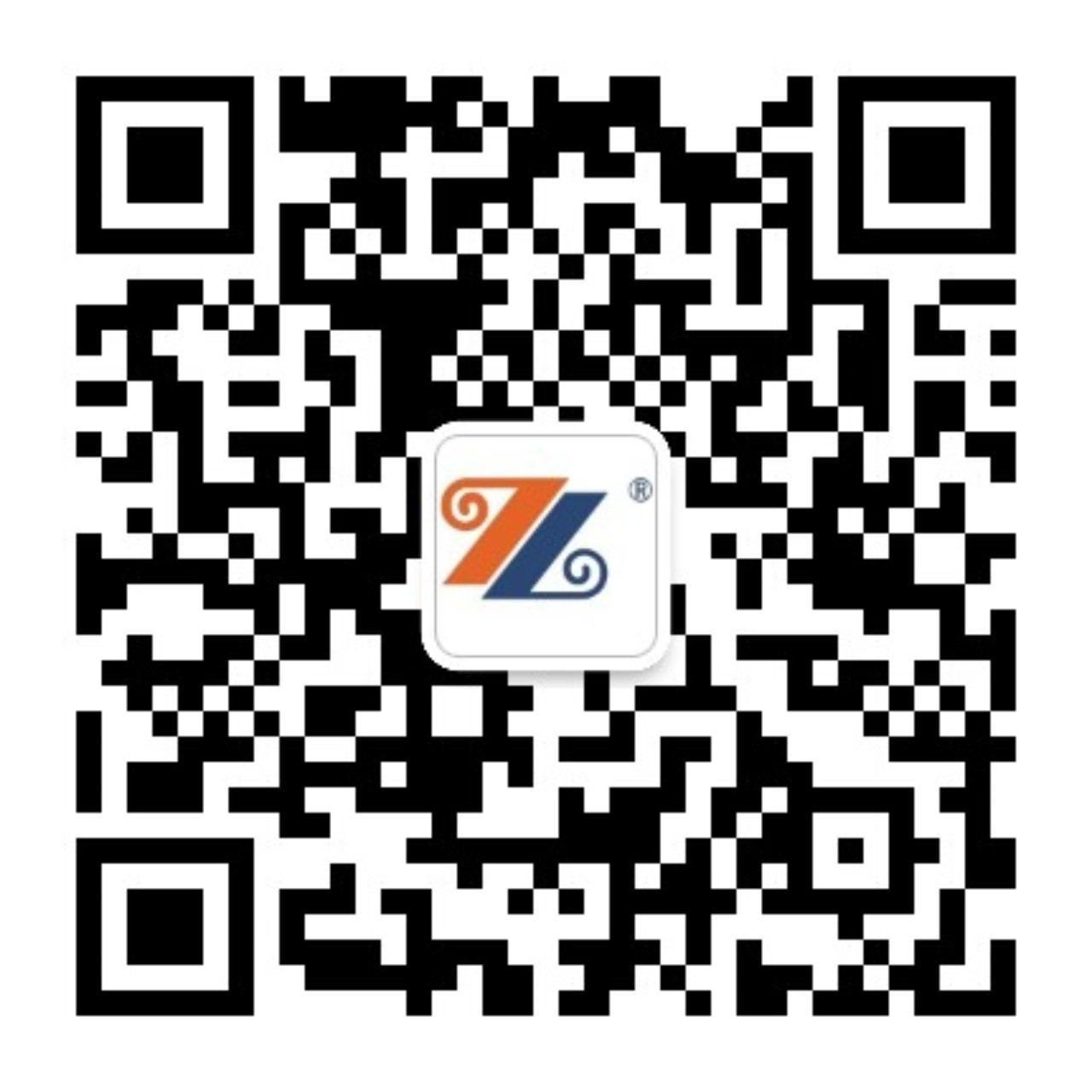 雷竞技官网集团