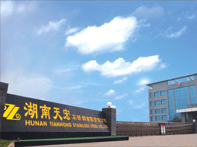 热烈祝贺湖南raybet雷竞技登录材料科技有限公司投产开业仪式隆重举行