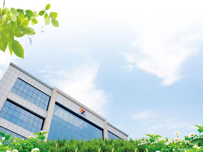 雷竞技官网集团11月份办公会议(扩大)圆满召开