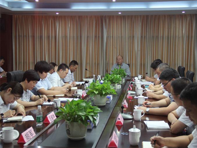 竞博电竞怎么样集团2016年上半年工作总结会在肇庆竞博电竞怎么样召开