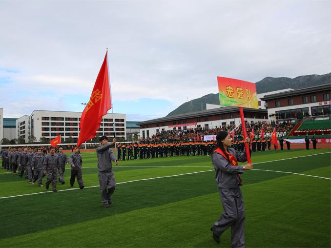 福建雷竞技官网参加青拓集团第四届职工运动会并取得优异成绩