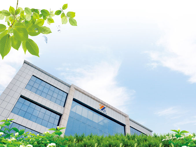 雷竞技官网集团11月办公会议圆满召开
