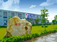 510中国品牌日|诚信经营 持续发展——雷竞技官网的品牌正能量