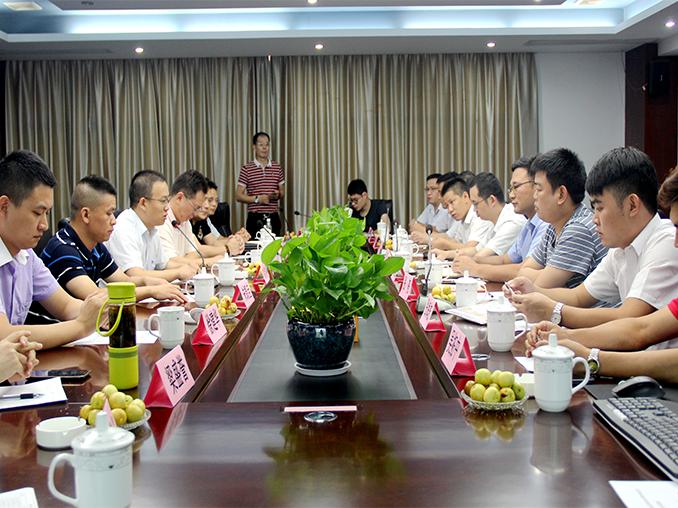 不锈钢装饰板冷轧基材总体技术要求起草小组工作会议在肇庆雷竞技官网圆满召开