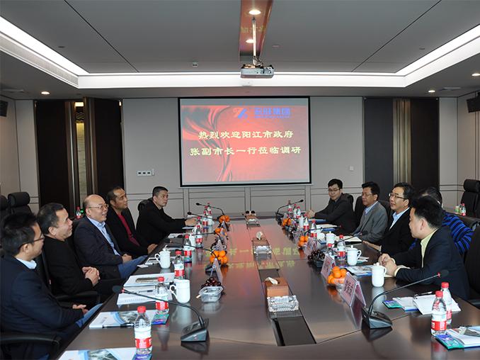 阳江市副市长张磊一行莅临雷竞技官网集团总部调研