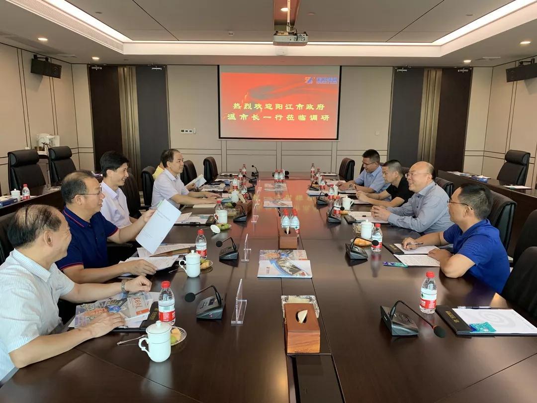阳江市委副书记、市长温湛滨一行莅临竞博电竞怎么样集团总部调研