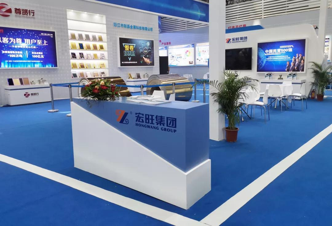 竞博电竞怎么样集团参加第五届珠江西岸先进装备制造业投资贸易洽谈会