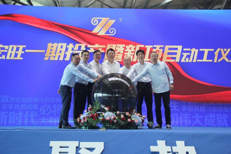热烈祝贺阳江竞博电竞怎么样一期投产暨新项目动工仪式隆重举行