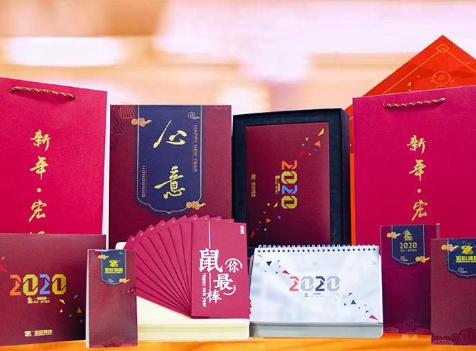 雷竞技官网集团戴促辉董事长2020年元旦致辞
